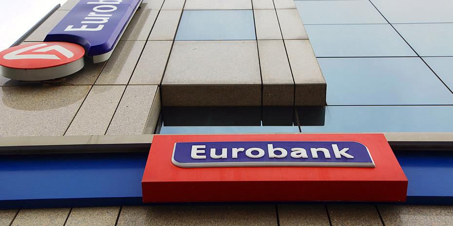 eurobank-dovalue-8211-fortress